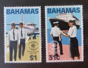 Bahamas 1983 30th Ann Customs Council ship SG649/50 MNH UM unmounted mint
