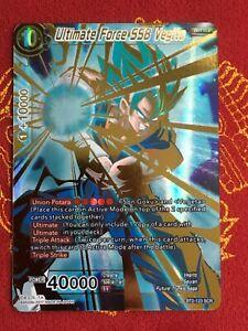 Dragon Ball Super Card Game Ultimate Force SSB Vegito BT2-123 Mod Play