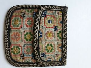 Antique hand embroidered chinese coin purse