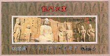 China 1993-13 Longmen Grottoes Overprint S/S - Buddha