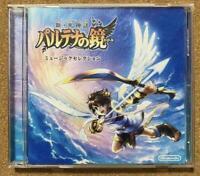 Used Club Nintendo Kid Icarus Uprising Partena Mirror Soundtrack CD Japan