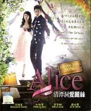 Cheong Dam Dong Alice DVD Korean Drama English Sub Region 0 _ Jo Soo-won