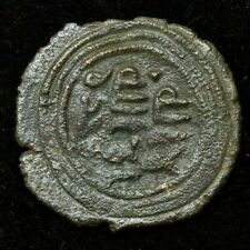 Umayyad Islamic Ancient Coin - F Condition - 3 gr Ae20mm