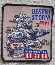 Operation Desert Storm Campaign War Military Iraq Kuwait Patch
