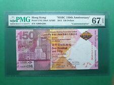 2015 HONG KONG HSBC 150TH ANNIVERSARY $150 AB~ PREFIX PMG 67 EPQ SUPERB GEM UNC