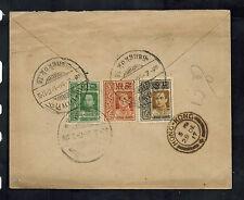 1917 Bangkok Thailand cover to USA via Hong Kong