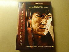 3-DISC DVD BOX / POLICE STORY 1, NEW POLICE STORY, IRON MONKEY (Jackie Chan)