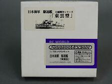 Seals Models Japan 1/700 IJN DESTROYER SHINOME CLASS SHIP Resin Model Kit #j4