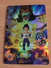 Carte Dragon Ball Z DBZ Dragon Ball Heroes Galaxy Mission Part 6 #HG6-CP4 Holo