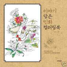 Korean Folkpainting Coloring Book Korean Folkpainting Colouring book Minhwa book