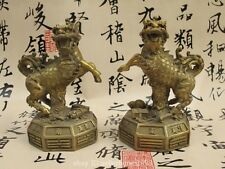 Chinese Fengshui Brass In all directions Foo Dog Lion Dragon kylin Kirin Pair