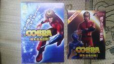 COBRA SPACE ADVENTURE 2012 BOOK JAPAN LIMITED EDITION PACHINKO BUICHI TERASAWA