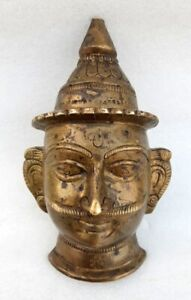 Vintage Old Rare Brass Hand Carved Holy Worship God Shiva Face Head Figure Mask