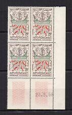 TUNISIE 1958 Y&T N°463 4 timbres neufs sans charnière coin daté 23.9.58 /T3736