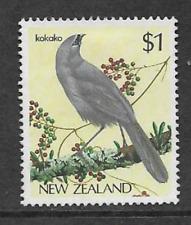 NEW ZEALAND STAMP - MINT BIRD DEFINITIVE $1 - NATIVE BIRDS 1985 KOKAKO