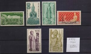 ! Laos 1953. Air Mail Stamp. YT#A8/12. €39.00!