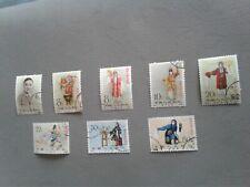 Chinese stamps,Ji94 1962 Mei Lan Fang 梅兰芳, Peking Opera, Complete set of 8 Used