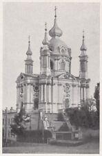 D6350 La Cattedrale di S. Andrea a Kiev - Stampa d'epoca - 1933 vintage print