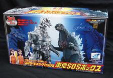 Movie Monster Series TOKYO SOS BOX Godzilla & Mechagodzilla Toy's Dream Project