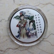 China 2018 3g Silver Medal - Dream of Red Mansion