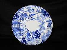 Royal Crown Derby BLUE MIKADO - Salad Plate