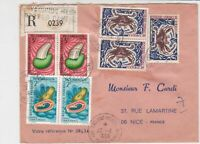 Rep Du Cameroun 1969 Regd Airmail Yaounde Crabs + Fruit Stamps Cover Ref 30718