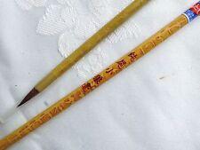 2 CHINESE M & S WOLF WRITING CALLIGRAPHY PAINTING BRUSH JAPANESE SUMI CRAFT ART