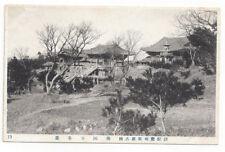 Early Japan Occupied Korea Korean Tomboya Postcard # Z6