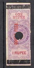 1868 India High Court Fees Revenue Bft:80 1R Lilac & Red.