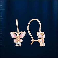 Russian Rose gold 14k/ 585 KIDS earrings pink enamel and CZ NWT stunning 1.37 g