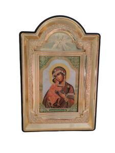 Theodore Christian Icon Of The Mother Of God Феодоровская Икона Божией Матери