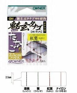 ** OWNER TANAGO Hook MIKURO with 2.5cm Tanago Leader 5pcs Leader color variation
