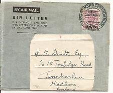30-08-1948 ERITREA OCCUPAZIONE INGLESE B. M. A. c. 50 n° 7 SU BIGLIETTO AEREO