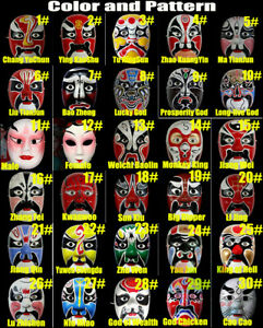 1/2/4/8/10PCS Masquerade Paper Pulp Hand Painted Costume Party Peking Opera Mask