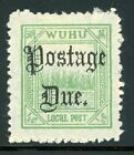 CHINA TREATY PORTS - WUHU - MH Selections: Scott #J3 ½c Green BLACK CV$13+