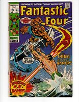 Fantastic Four #103 Sub-Mariner The Thing Marvel Comics Group 1970