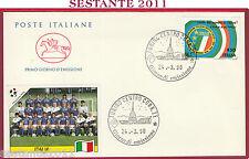 ITALIA FDC CAVALLINO COPPA DEL MONDO ITALIA '90 MONDIALI 1990 TORINO T184