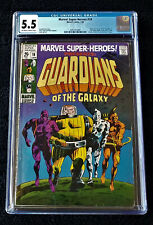 Marvel Super Heroes #18 CGC 5.5 OW/W pgs 1st and origin Guardians of the Galaxy