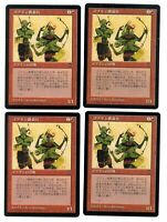 4x Goblin Recruiter - JAPANESE ASIAN - Visions - MTG Magic The Gathering