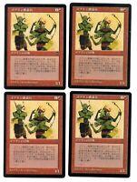 4x Goblin Recruiter - JAPANESE ASIAN - Visions - MTG Magic The Gathering