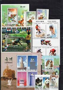 Cycling / Football / Ducks / Cats / Dogs / Lighthouses on stamps MNH** C10