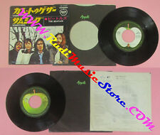 LP 45 7'' THE BEATLES Come together Something japan APPLE AR-2400 no vhs dvd