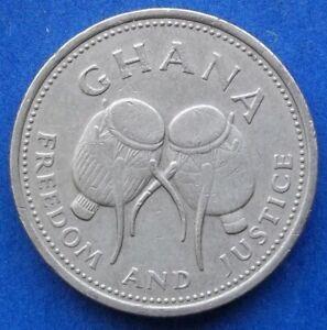 "GHANA - 500 cedis 1996 ""bush drums"" KM# 34 Decimal Coinage - Edelweiss Coins"