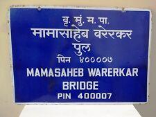 "Vintage Bombay Street Name Sign Mamasaheb Warerkar Bridge Enamel Porcelain Old""F"