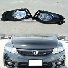 Fit 09-11 Civic 4DR Sedan Factory Look OE Complete Set Clear Fog Light Kit
