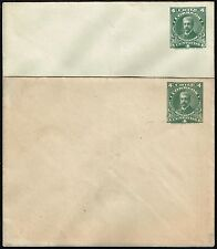 2443 CHILE 1911/2 TWO PS STATIONERY ENVELOPE EP17 UNUSED DIIFF. PAPERS