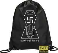 JAINISM BACKPACK BAG GYM HANDBAG SYMBOL RELIGION SPORT