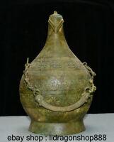 """14 """"Ancien palais chinois de la dynastie en bronze, Dragon Bête buvant"""