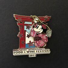 Wdw Epcot International Food & Wine Festival 2011 Minnie Mouse Disney Pin 86315