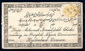 INDIA , FEUDATORY STATES , HYDRABAD ,  nice cover with ornamental background !